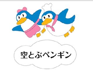 日本ゼネラルフード株式会社 特養レガメ町田のアルバイト情報