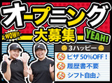 ドミノ・ピザ 石神井消防署前店 /A1003017343のアルバイト情報