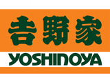 吉野家 福山新涯店[004]のアルバイト情報