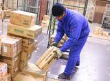 ケーラインサービス株式会社 南名古屋営業所のアルバイト情報