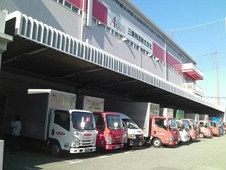 神戸三興物流株式会社のアルバイト情報