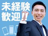 株式会社バックスグループ札幌支店/3110151712029のアルバイト情報