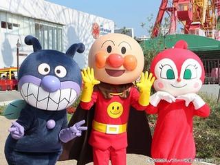 神戸アンパンマンこどもミュージアム&モール のアルバイト情報