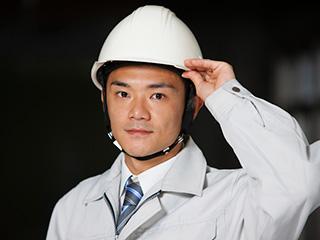 株式会社栄信産業のアルバイト情報