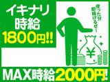 株式会社コア・ポテンシャル  ※勤務地:渋谷エリア_P18M180402_RKのアルバイト情報