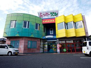 カラオケ ハッピーゾーンのアルバイト情報