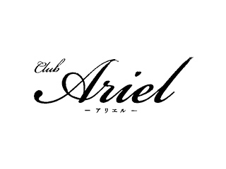 Girl's Club Arielのアルバイト情報