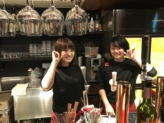 三軒茶屋バル どのアルバイト情報