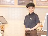 2390-モスカフェ 羽田空港国際線ターミナルビル店のアルバイト情報