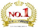 パーソルマーケティング株式会社 <拝島エリア>のアルバイト情報