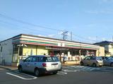 セブンイレブン 加須花崎北店のアルバイト情報