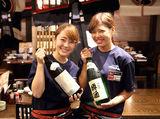 魚鮮水産 さかなや 新潟駅南2号店 c0681のアルバイト情報