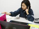 株式会社王将フードサービス 本社(経理財務部)のアルバイト情報