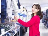 マックハウス 大曲飯田SC店のアルバイト情報