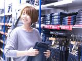 マックハウス 旭川永山環状通り店のアルバイト情報