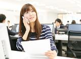 株式会社TATERU 東京本社のアルバイト情報