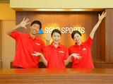 サーラスポーツ 豊橋店のアルバイト情報
