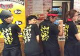 秋津商店のアルバイト情報