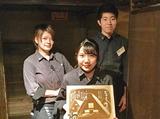 九州自慢 松江駅前店のアルバイト情報