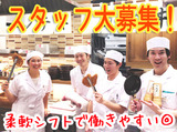 豚屋とん一 SMARKISESAKI店【111096】のアルバイト情報