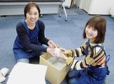 株式会社タイム 勤務地:名古屋(中川区)エリアのアルバイト情報