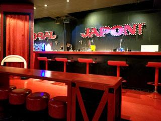 【昼】【夜】私服Girls Bar『JAPON』のアルバイト情報