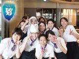 鉄板焼ステーキレストラン碧 国際通り松尾店のアルバイト情報