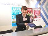 【羽田】エクスコムグローバル株式会社 (勤務地:羽田空港)のアルバイト情報