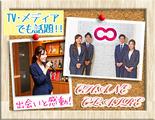 株式会社シャン・クレール 広島エリアのアルバイト情報