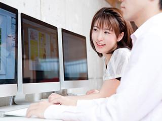 KINAKOのアルバイト情報