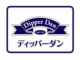 ディッパーダン イオンモール北戸田店のアルバイト情報