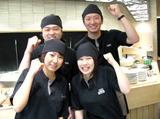 しゃぶ菜 イオンモール新小松のアルバイト情報