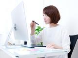 マルワソフト株式会社のアルバイト情報