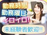 佐川急便株式会社 足利営業所のアルバイト情報
