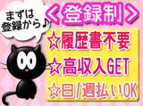 テクノ・プロバイダー(※エリア:京田辺市) T90013のアルバイト情報