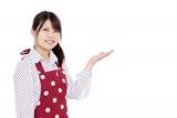 株式会社リージェンシー 秋田支店 /AKMB04021のアルバイト情報