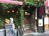 新宿 居酒屋 どん底のアルバイト情報