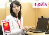 ネット個別 名古屋大前GAIAセンターのアルバイト情報