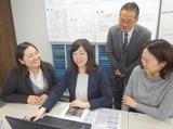 大成有楽不動産販売株式会社 飯田橋センターのアルバイト情報