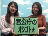 キャリアリンク株式会社 ※東証一部上場/PEF63689のアルバイト情報