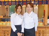 喜楽庵 岡本 清水店のアルバイト情報