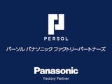 パーソル パナソニック ファクトリーパートナーズ株式会社 (お仕事No.07awj-007)のアルバイト情報