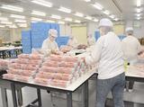 ヤマキ海産株式会社 藤枝工場のアルバイト情報