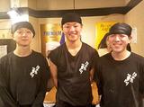 博多一番どり 土井店のアルバイト情報