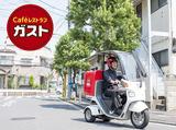 (株)すかいらーく(ガスト)横浜エリアのアルバイト情報
