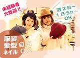 14+(ICHIYON PLUS) イオンモール京都桂川店のアルバイト情報