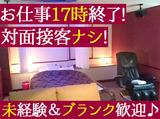 ホテルパーナのアルバイト情報