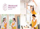 ミニメイド・サービス株式会社 ※渋谷区エリアのアルバイト情報