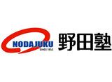 野田塾 古知野校のアルバイト情報