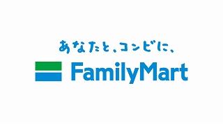 ファミリーマート ジェイークエスト佐久平店のアルバイト情報